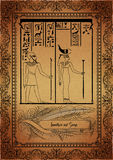 Parchment-Egyptian Royalty Free Stock Photography