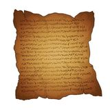 The parchment with text Royalty Free Stock Photo