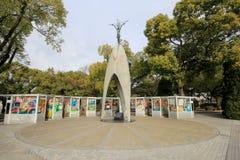 Parco commemorativo di pace di Hiroshima, Giappone fotografia stock libera da diritti