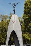 Parco commemorativo di pace a Hiroshima, Giappone fotografia stock