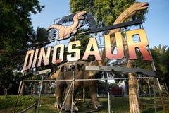 Parco del dinosauro del Dubai Fotografia Stock Libera da Diritti