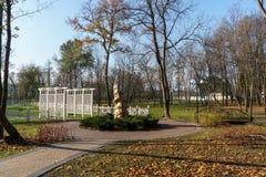 Parco del ` s dello scrittore Irpin l'ucraina Immagini Stock