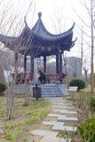 Parco dell'Expo di Pechino Fotografia Stock Libera da Diritti