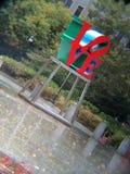 Parco di amore Fotografia Stock Libera da Diritti