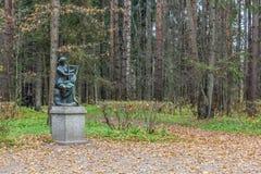 Parco di autunno Immagine Stock Libera da Diritti