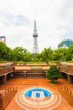 Parco di Hisaya-Odori del centro commerciale della torre di Nagoya TV Fotografia Stock Libera da Diritti