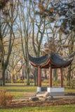 Parco di Kronvalda a Riga Fotografia Stock Libera da Diritti