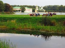 Parco di Kuskovo a Mosca Immagine Stock Libera da Diritti