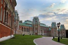 Parco di Mosca Fotografia Stock Libera da Diritti