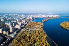 Parco di Natalka nel distretto di Obolon a Kiev fotografia stock libera da diritti