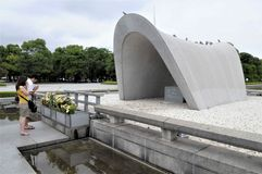Parco di pace del Giappone Hiroshima immagini stock