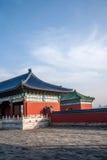 Parco di Pechino il tempio del cielo Immagini Stock Libere da Diritti