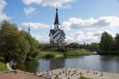 Parco di Pulkovo Fotografie Stock