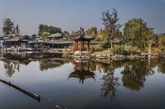 Parco di sha di Xia Fotografia Stock Libera da Diritti