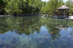 Parco di Shuimogou Fotografia Stock Libera da Diritti
