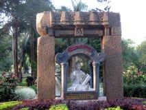 Parco di Sitralekha, Tezpur, l'Assam fotografia stock