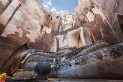 Parco di storia di Sukhothai Fotografia Stock Libera da Diritti