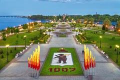 Parco di Strelka al crepuscolo in Yaroslavl, Russia Immagini Stock Libere da Diritti
