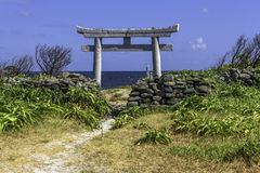 Parco di Tsunoshima Todai Fotografia Stock