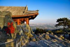 Parco di Xiangshan a Pechino fotografia stock