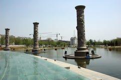 Parco di Xianyang Weibin Fotografia Stock Libera da Diritti