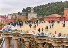 Parco Guell. Fotografie Stock Libere da Diritti