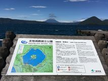 Parco nazionale di Shikotsu-Toya Fotografia Stock