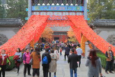 Parco Pechino Cina di Xiangshan Immagine Stock