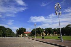 Parco pubblico su un cielo luminoso Immagini Stock