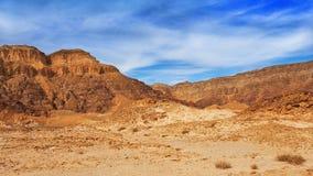 Parco Timna in deserto di Negev immagine stock