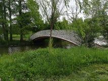 Parcul Tineretului en Bucarest fotografía de archivo libre de regalías