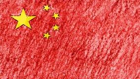Pare do fundo sem emenda do laço da animação dos desenhos animados da bandeira de China do giz do movimento pastel pastel o nacio ilustração stock