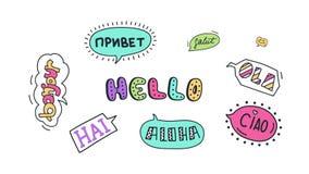 Pare la animación del movimiento con palabra hola en otros idiomas a disposición dibujan estilo del garabato en el fondo blanco ilustración del vector