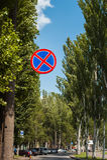 Pare la señal de tráfico prohibida Fotografía de archivo