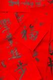 Pareado del estilo chino por Año Nuevo lunar Fotografía de archivo