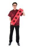 Pareado que se sostiene masculino del cheongsam chino Fotografía de archivo libre de regalías