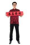 Pareado que se sostiene masculino del cheongsam chino asiático Fotografía de archivo