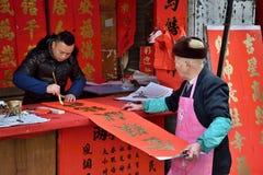 Pareados de la primavera al celebrar Año Nuevo chino Imágenes de archivo libres de regalías