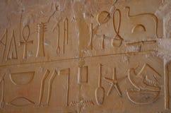 Pared antigua del templo foto de archivo libre de regalías