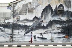 Pared Art Mural - evolución de Ipoh Imagen de archivo