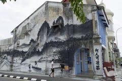 Pared Art Mural - evolución de Ipoh Fotografía de archivo