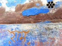 Pared azul en Jodhpur, Rajastan, la India. Foto de archivo