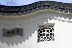 Pared china Imagen de archivo