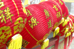Pared china roja brillante de la linterna Imagenes de archivo