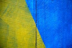Pared colorida Foto de archivo libre de regalías