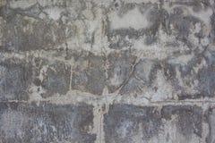 Pared concreta del cemento Imagenes de archivo