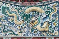Pared de dragones Imagen de archivo