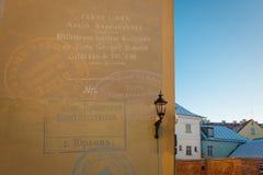 Pared de la biblioteca de la ciudad de Tartu y una vista de la ciudad vieja de Tartu Imagen de archivo libre de regalías