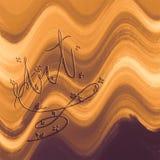 pared de la caligrafía 3D Papel pintado con la superficie pintada gruesa Arte texturizado piedra Fondo de la fantasía Cepille el  stock de ilustración