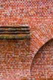 Pared 8 de la fortaleza Foto de archivo